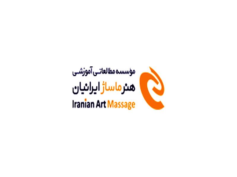 artmassage (2)