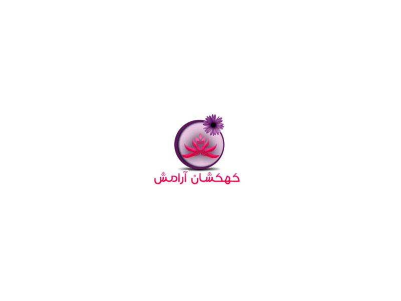 kahkeshan-aramesh (4)