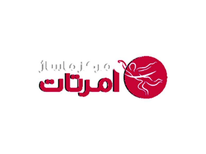مرکز ماساژ امرتات